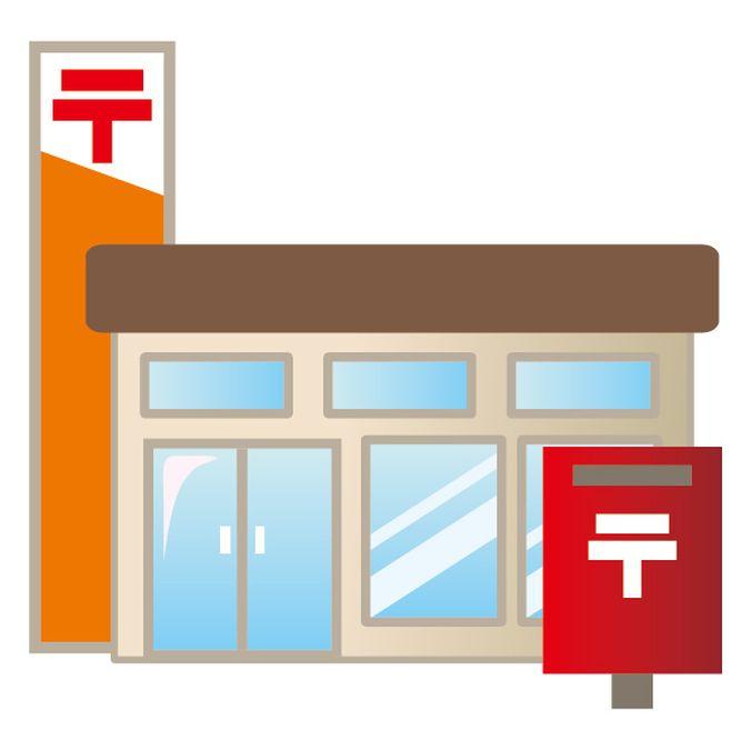 2020年4月21日 郵便局営業時間変更