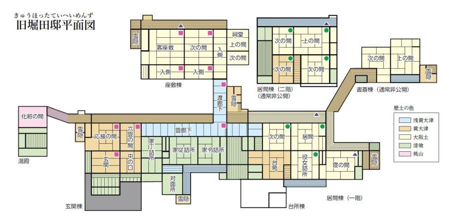 2020年5月19日 佐倉市 ホッとできる時間を ほっとすまいる佐倉 旧堀田邸VR 平面図