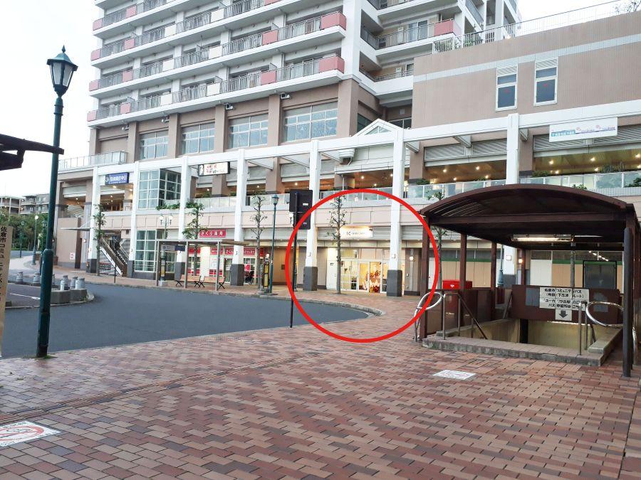 2020年6月1 新規オープン ワンカラット 佐倉市南ユーカリが丘