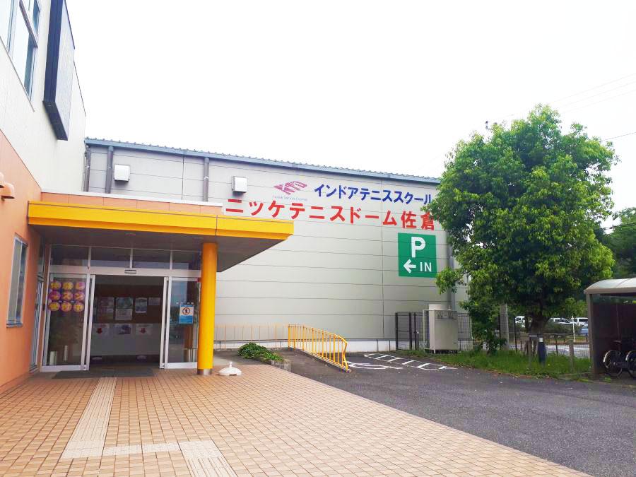 2020年6月 4/30大戸屋佐倉染井野店 閉店