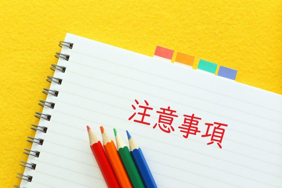 2020年6月25日 佐倉市 特別定額給付金 給付予定日