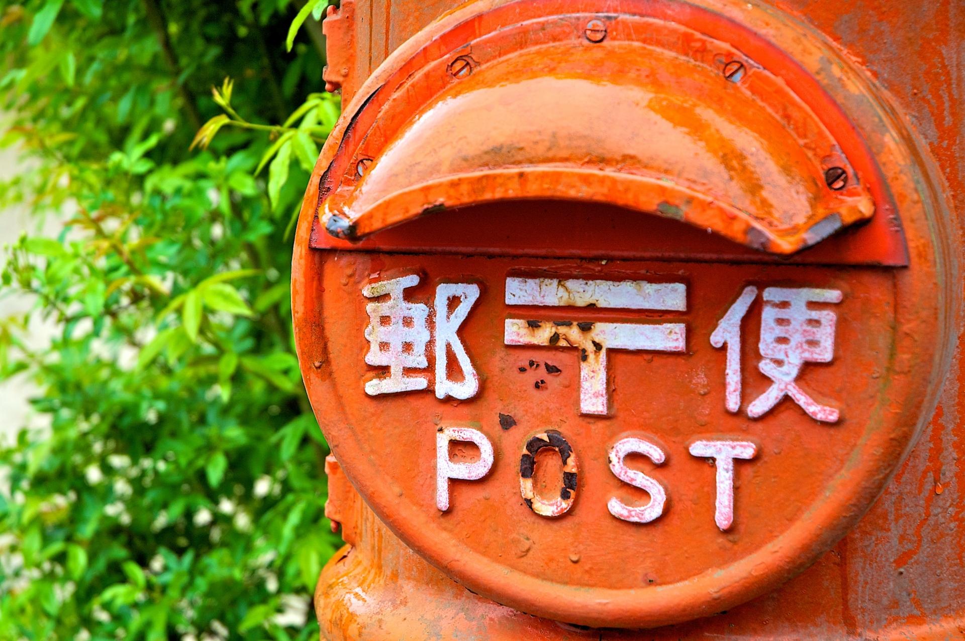 2020年6月21日 佐倉市 一般任期付き職員募集(追加募集)