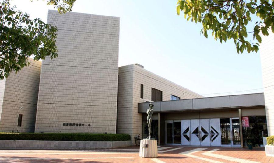 佐倉市民音楽ホール外観 2020年10月18日公演 チケット予約開始
