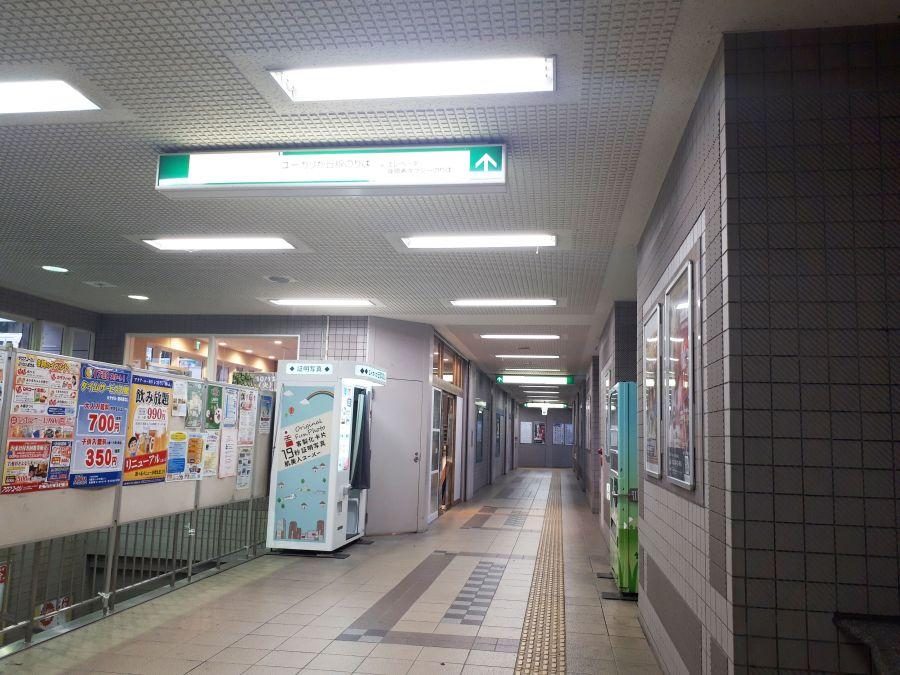 パン屋 つむぎ 移転オープン 佐倉市 ユーカリが丘 場所