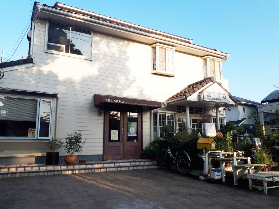 パン屋 つむぎ 移転オープン 佐倉市 ユーカリが丘 移転前の建物