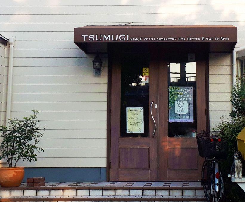 パン屋 つむぎ 移転オープン 佐倉市 ユーカリが丘 移転前の建物 入り口