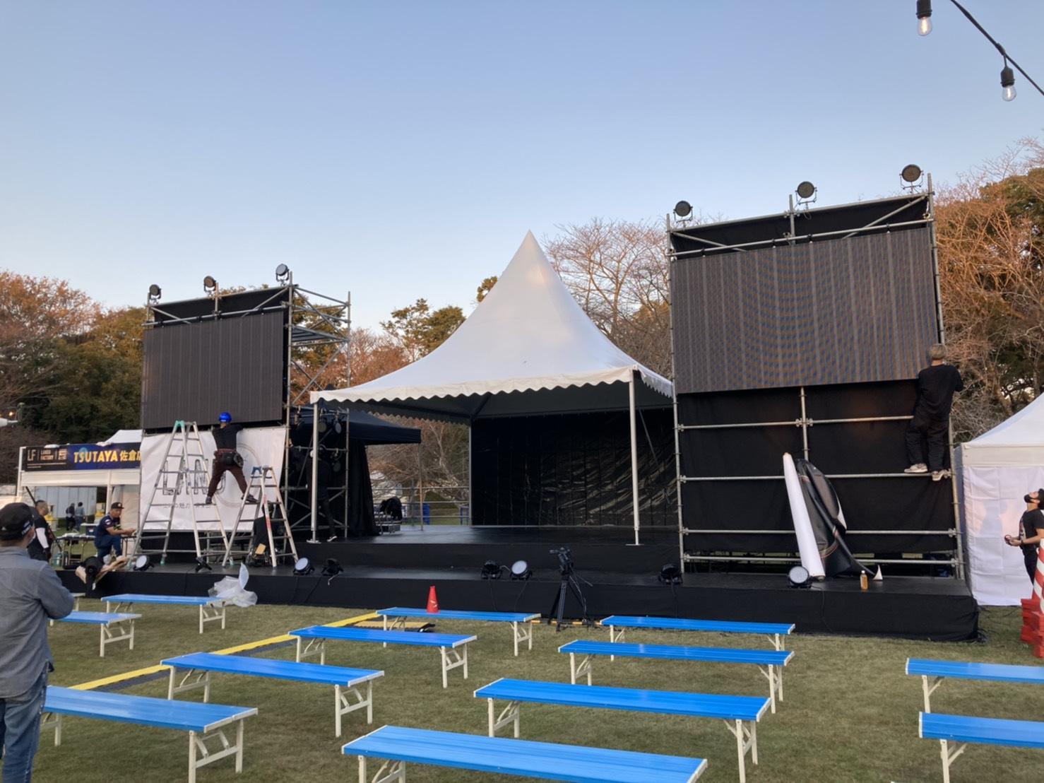 2020年10月30日.31日.11月1日開催 ランドサクラ 佐倉城址公園 会場設営風景