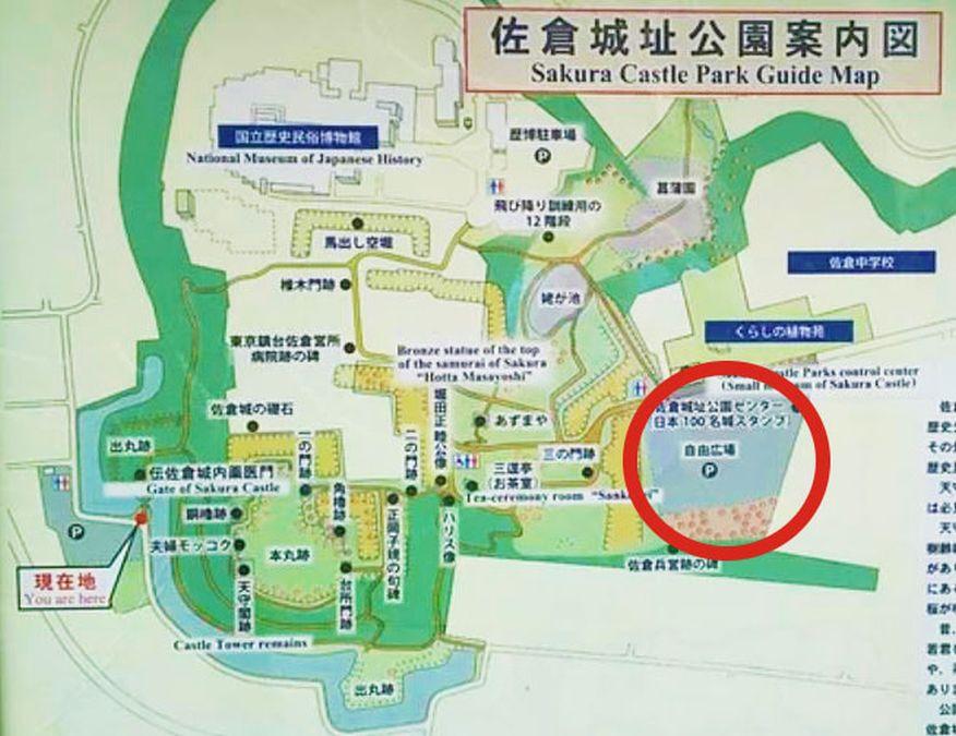 2020年11月から 佐倉市図書館 建て替え工事開始 工事期間中の駐車場は佐倉城址公園の自由広場駐車場
