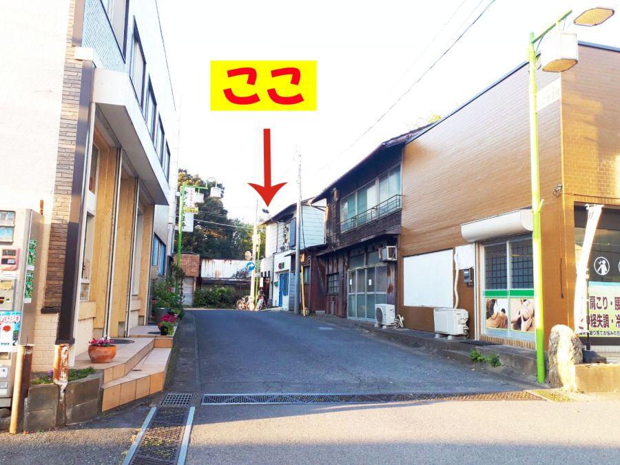 佐倉市 上志津  やきとり鈴乃屋 移転オープン 場所