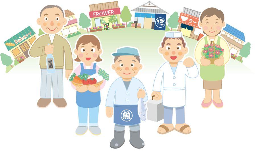 佐倉市プレミアム商品券 2020年申込開始 2021年販売開始 取扱店募集のイメージ