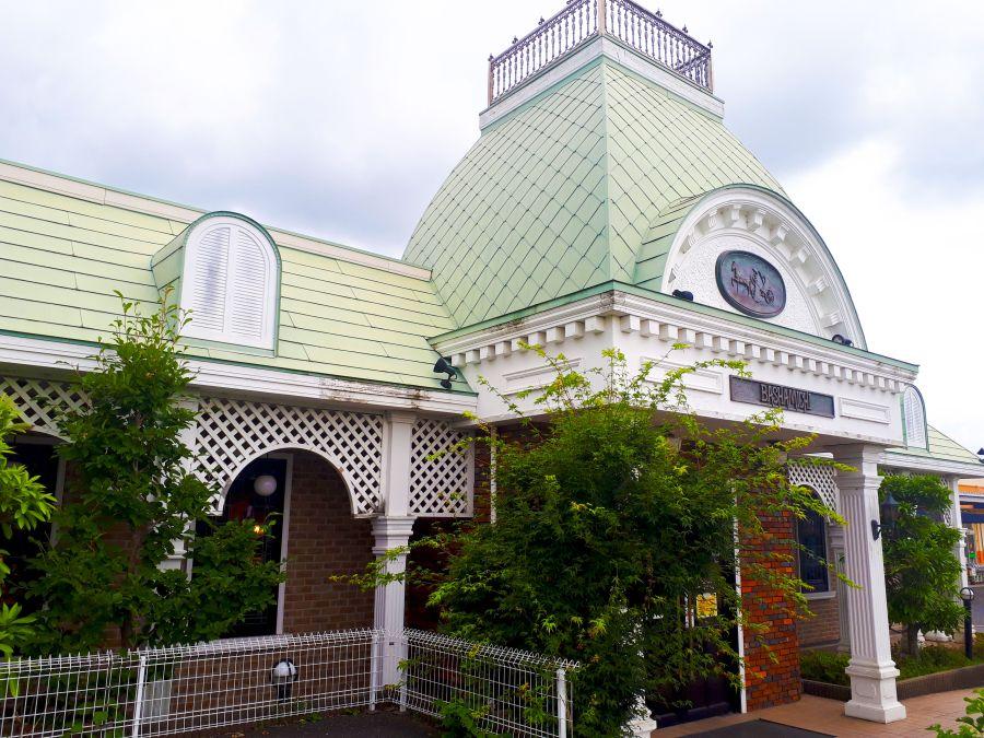 2020年10月31日(土) 佐倉市 新鮮市場マルエイ 閉店 隣の馬車道も閉店
