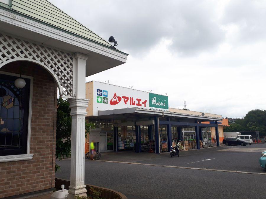 2020年10月31日(土) 佐倉市 新鮮市場マルエイ 閉店 営業中の様子