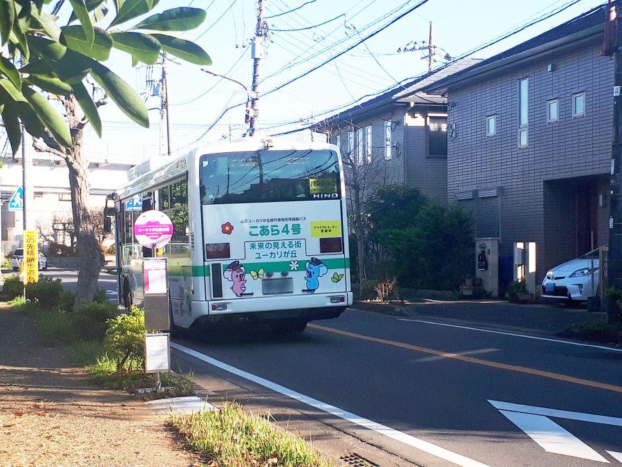佐倉市ユーカリが丘 コミュニティバス こあらバス 運航開始 2020年11月7日 バスの後ろ姿
