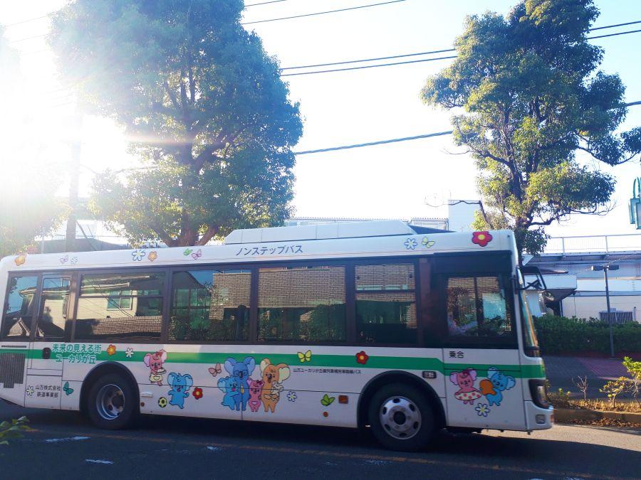 佐倉市ユーカリが丘 コミュニティバス こあらバス 運航開始 2020年11月7日 バス外観