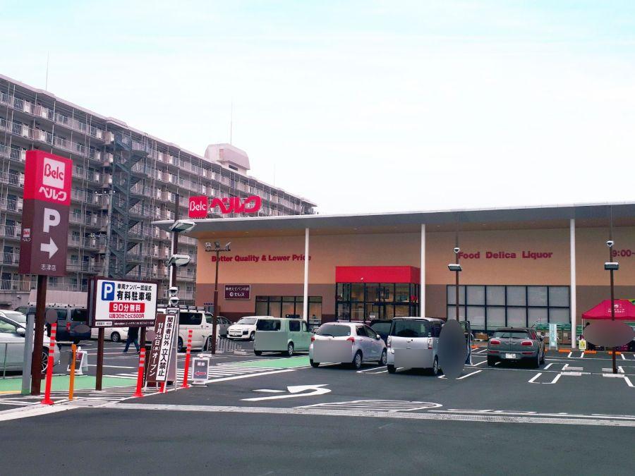 ベルク佐倉志津店 2020年11月25日新規開店 駐車場