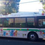 佐倉市ユーカリが丘 コミュニティバス こあらバス 運航開始 2020年11月7日 アイキャッチ