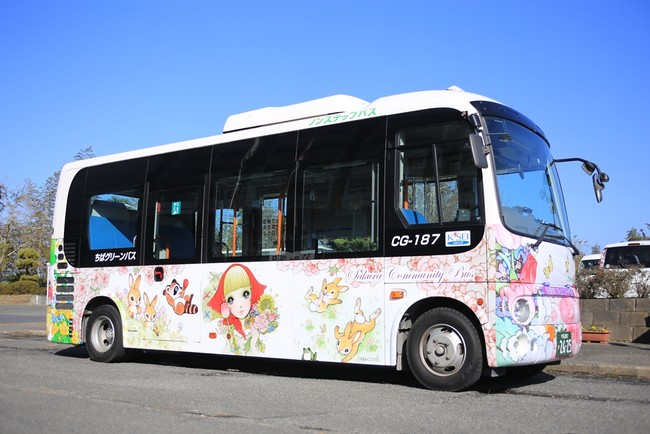 佐倉市コミュニティバス