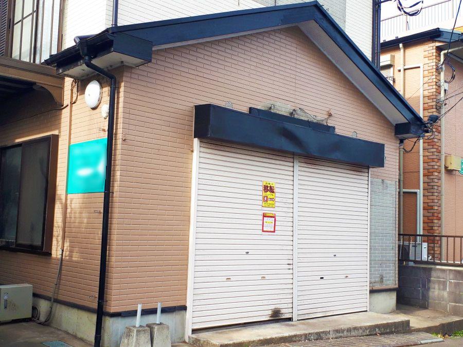 佐倉市 ラーメン まっこす 移転前のさつまっ子