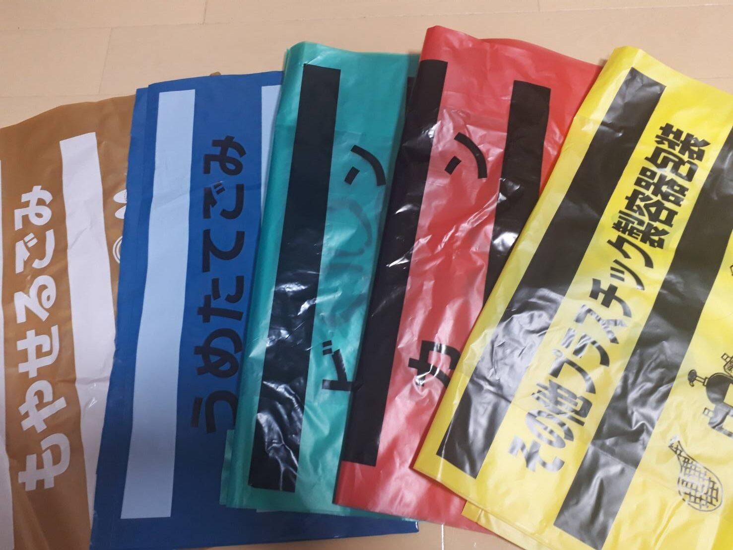 千葉県佐倉市のごみ袋